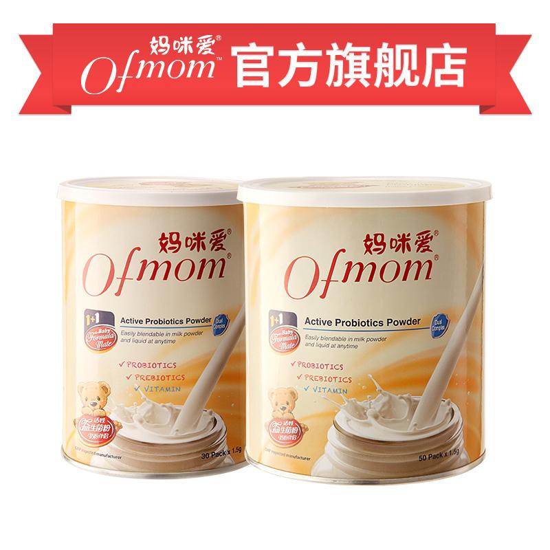 妈咪爱益生菌婴儿儿童活性益生元益生菌粉1.5g*80条