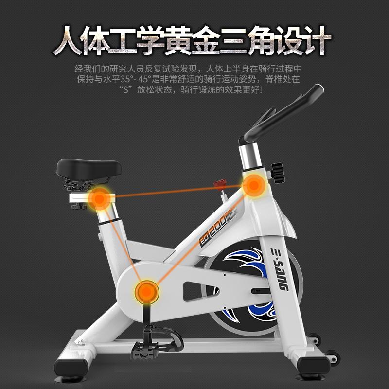伊尚动感单车家用脚踏锻炼运动自行车室内健身车健身房器材专用
