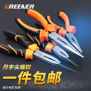 Greenwood pliers needle-nosed pliers 6 inch 8 inch multi-function tip pliers manual pointed pliers pointed electrical pliers hardware tools