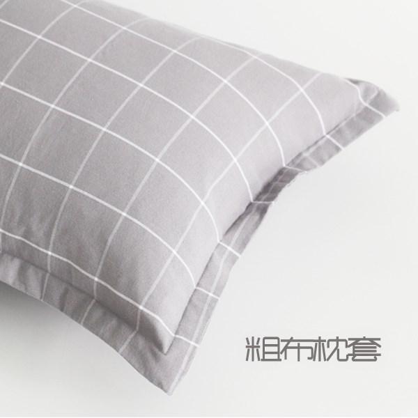 特价!老粗布枕套包邮100%纯棉加厚一对装48*74cm单人学生枕头套