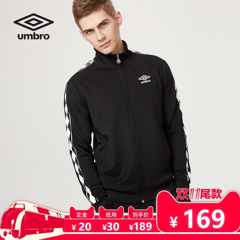 【预售】茵宝Umbro运动休闲卫衣秋冬新款外套拉链开衫外套