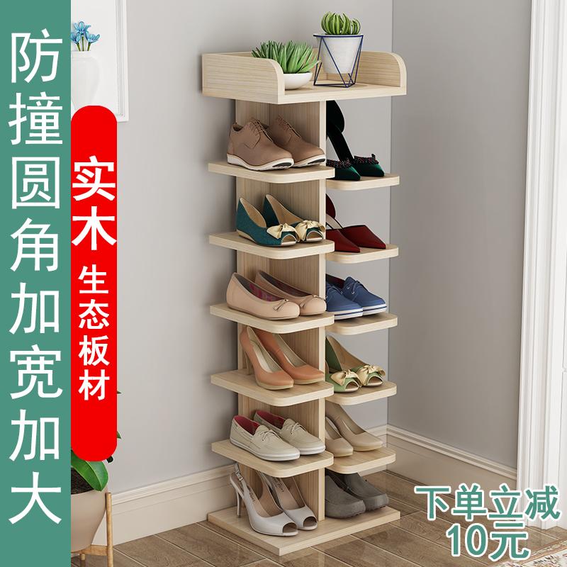 鞋架实木简易多层门口鞋架子家用经济型防尘省空间鞋柜宿舍收纳柜