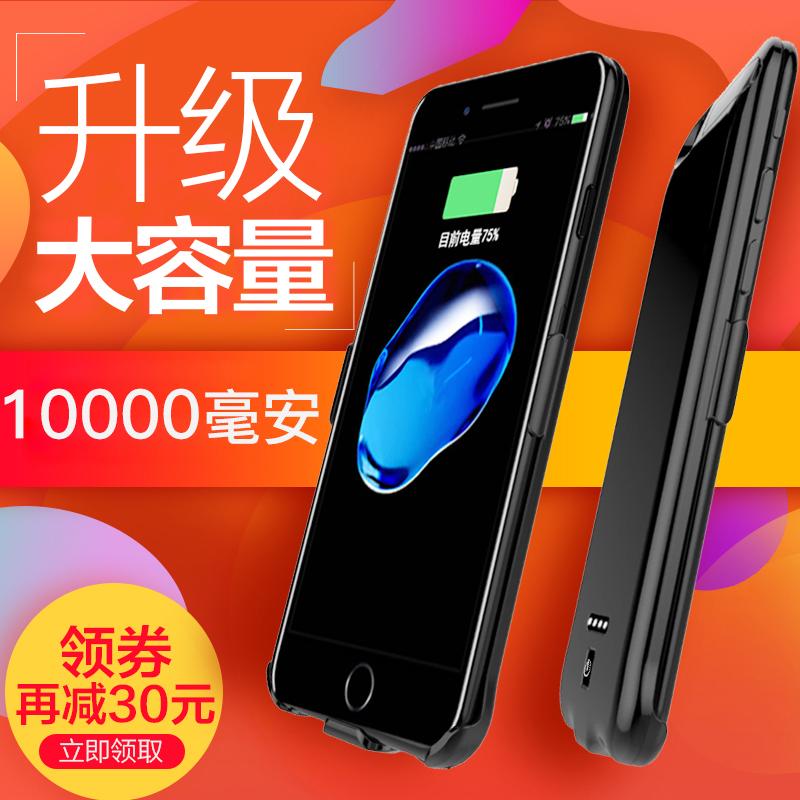 苹果6背夹充电宝10000毫安iphone7plus移动电源6s超薄电池6P冲