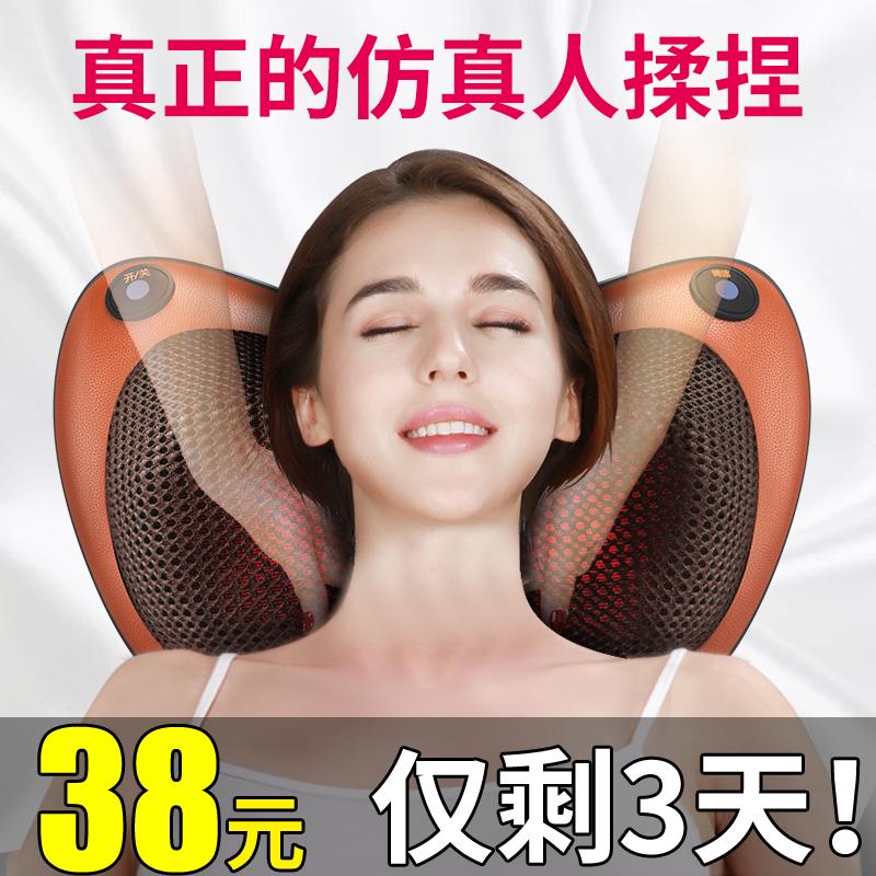肩颈椎按摩器颈部腰部肩部多功能电动仪车载家用枕头脖子揉捏神器