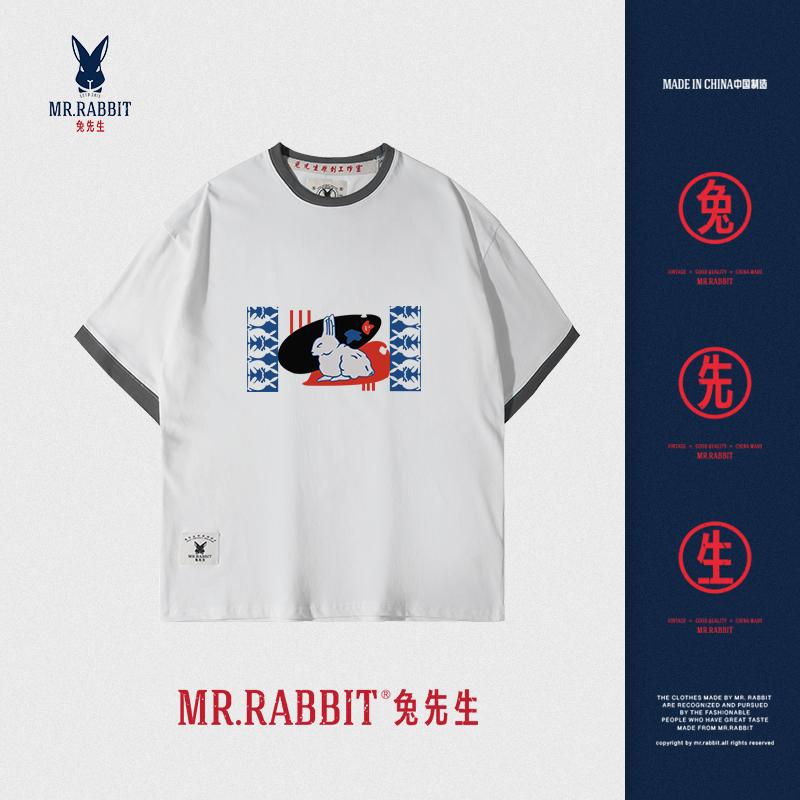 Mr.Rabbit/兔先生大白兔印花T恤拼色撞色纯棉短袖夏个性男女衣服