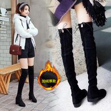 秋冬季sz美显瘦长靴zr靴加绒面单靴长筒弹力靴子粗跟高筒女鞋