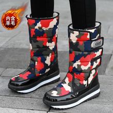 冬季东北雪ka2靴女款中hy水防滑保暖棉鞋高帮加绒韩款长靴子