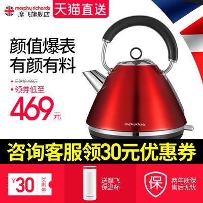 摩飞电水壶为什么贵,好不好?