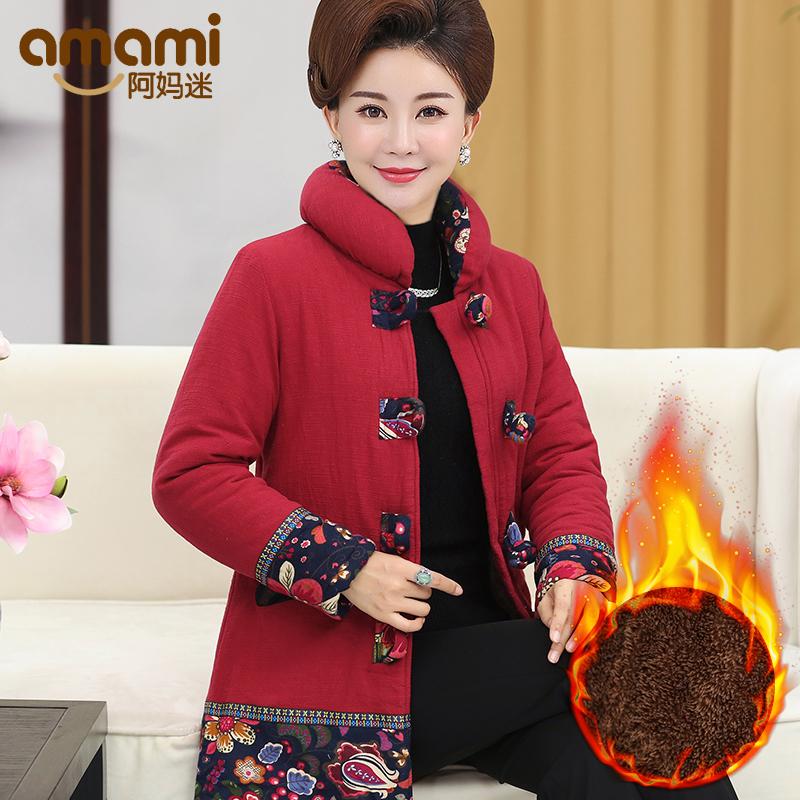 中老年人女裝棉衣冬裝加絨媽媽棉服60-70唐裝奶奶棉襖中長款外套