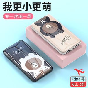Mini Charging Po 20000M Ma Slim Portable Compact Quick Charge Large Capacity Power Bank Cute Electric Type