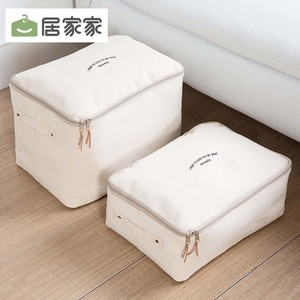 Every home canvas clothes storage box cloth clothing finishing box quilt quilt storage bag storage box finishing bag