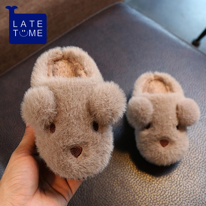 儿童棉拖鞋冬季厚底防滑毛绒可爱卡通棉鞋男童女宝宝居家拖鞋