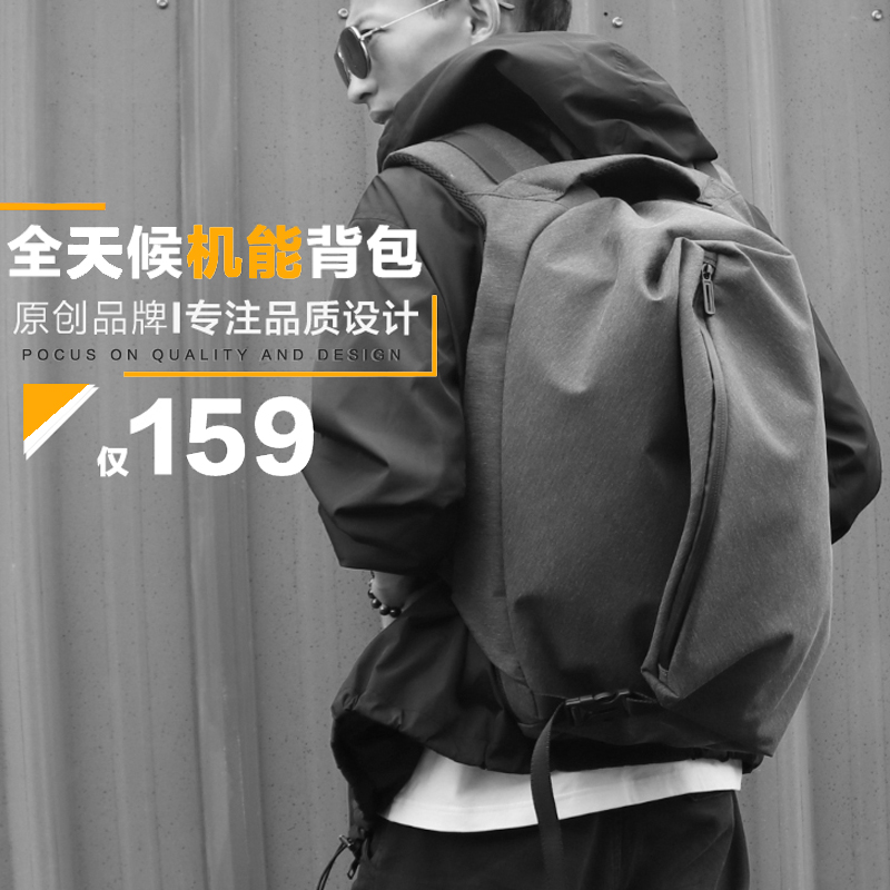 双肩包男电脑包大容量旅行包休闲防盗青年背包学生书包男时尚潮流