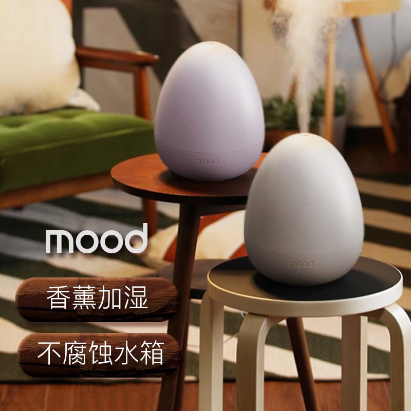 mood日本空气加湿器家用静音卧室内精油香薰机办公室创意迷你301
