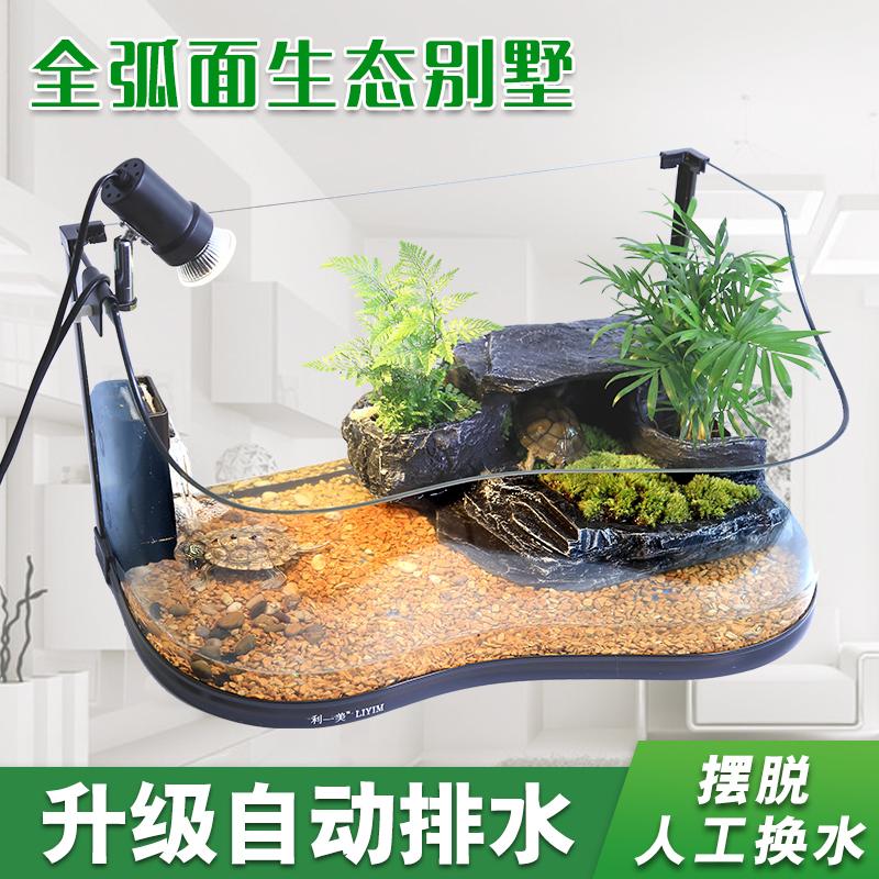 玻璃乌龟缸带晒台水陆缸生态水陆缸养乌龟缸巴西龟缸别墅大型大号