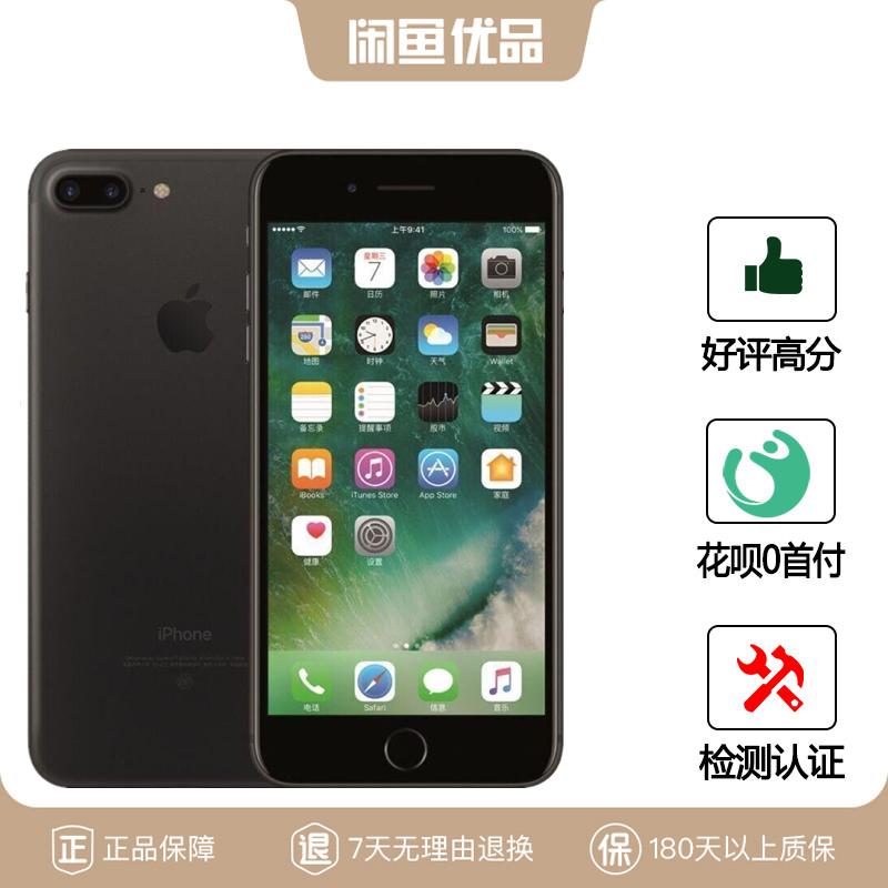 闲鱼优品Apple/苹果7二手美版iPhone7plus无锁三网4G原装正品手机