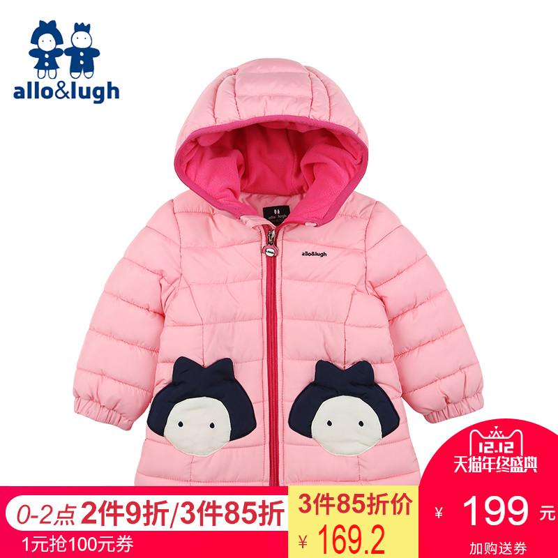 allolugh阿路和如童装17年秋冬新品女童夹克连帽加绒保暖棉服外套