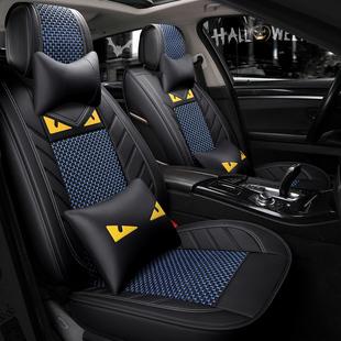 新款卡通汽车座套四季沃尔沃S90沃尔沃XC60 V90夏季皮冰丝坐垫套