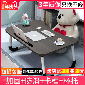 Bed small table bedroom sitting on the floor can be folded multi-functional laptop computer for college students dormitory dormitory learning children small table board non-slip lazy household small table bed table