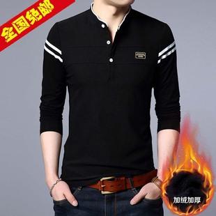 男士长袖t恤秋冬季新款青年男装韩版修身加绒加厚立领纯棉打底衫