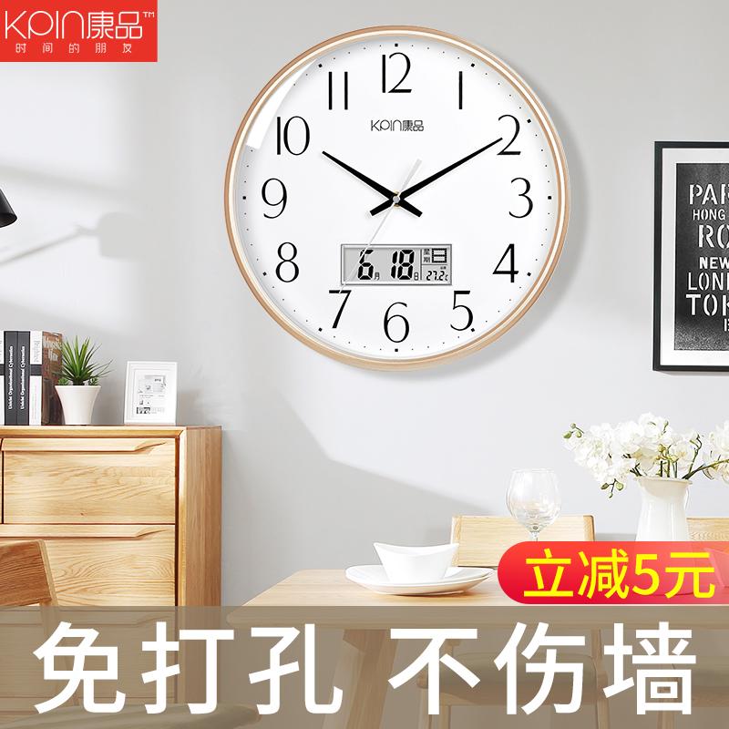 康品钟表挂钟客厅创意静音现代家用挂表北欧时尚简约电子石英时钟