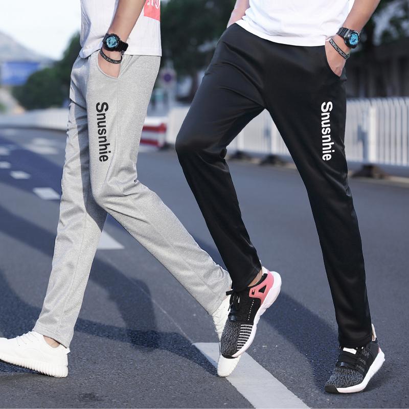 裤子男士春夏款长裤2020新款韩版九分直筒休闲运动裤潮流修身卫裤