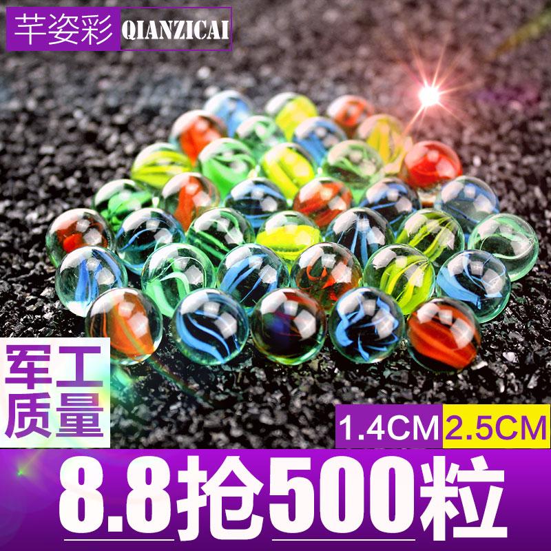 14mm玻璃球弹珠机专用玻璃珠25mm动物滚滚球溜溜球小球25mm