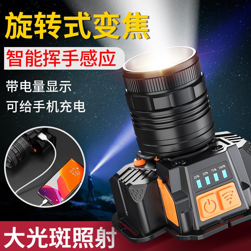 led头灯强光充电超亮头戴式手电筒远射户外感应小疝气夜钓鱼矿灯