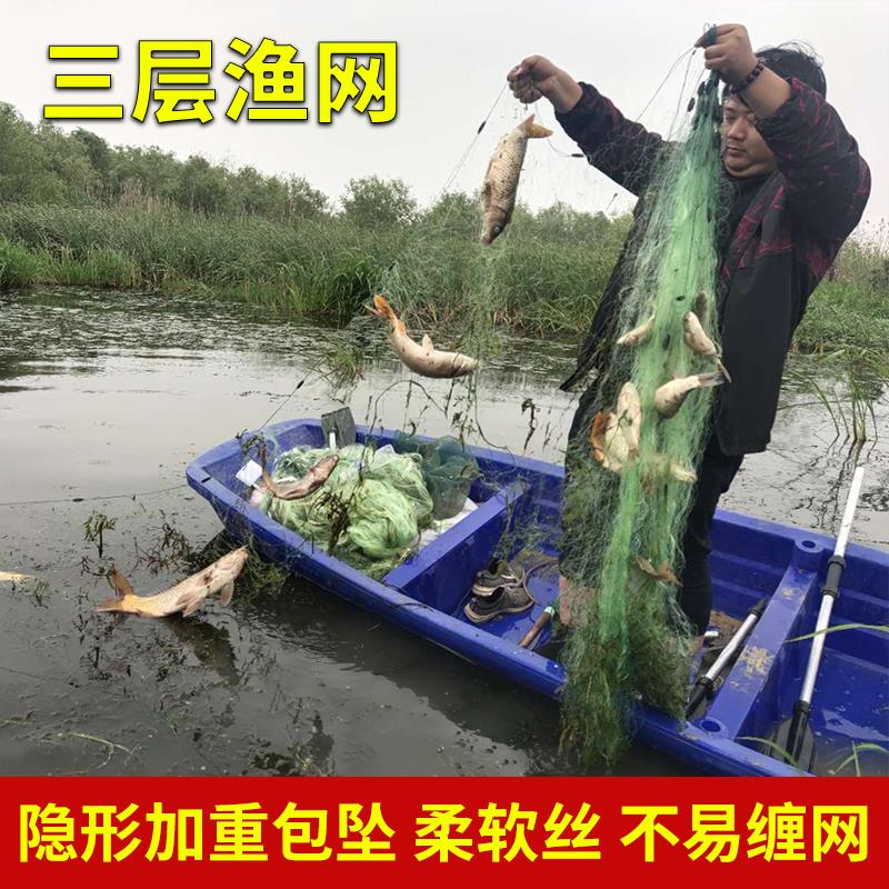 三层绿丝1.5米2米3米4米高加重包坠绳坠沉网挂网粘网沾网浮网渔网