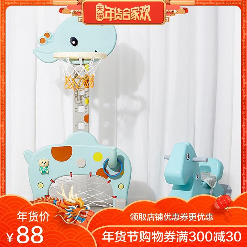 点击查看商品:儿童篮球架子落地式宝宝室内家用可升降投篮框筐小男女孩球类玩具