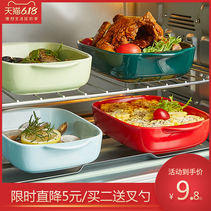 烤盘烤碗陶瓷芝士�h饭盘碗烤箱专用创意菜盘家用微波炉西餐盘子碟
