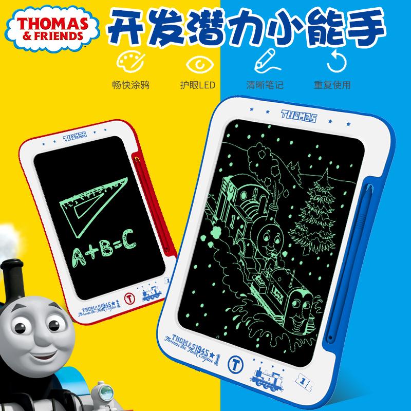 托马斯液晶画板手写板儿童涂鸦写字板电子草稿益智智能绘画板