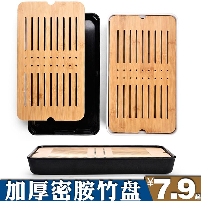 茶盘家用日式简约小号乌金石泡茶功夫便捷茶盘套装自动干泡小茶台