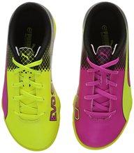 正品专柜彪马PUM136鸳鸯碎钉rc青年EVOSPEED欧洲杯男女子足球鞋