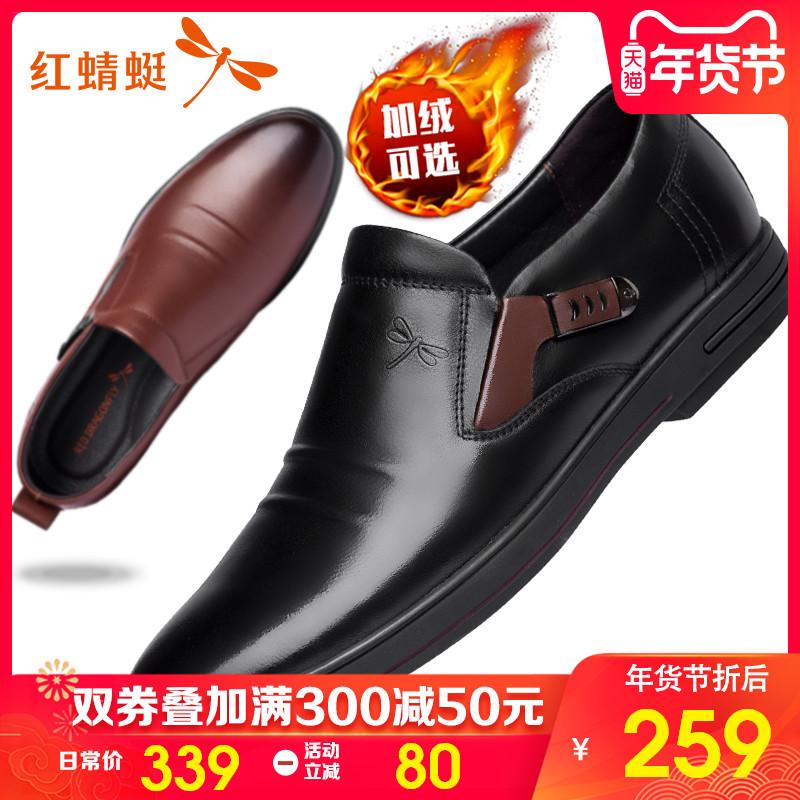 红蜻蜓男鞋冬季头层牛皮男士休闲鞋2019新款加绒皮鞋男真皮鞋子潮