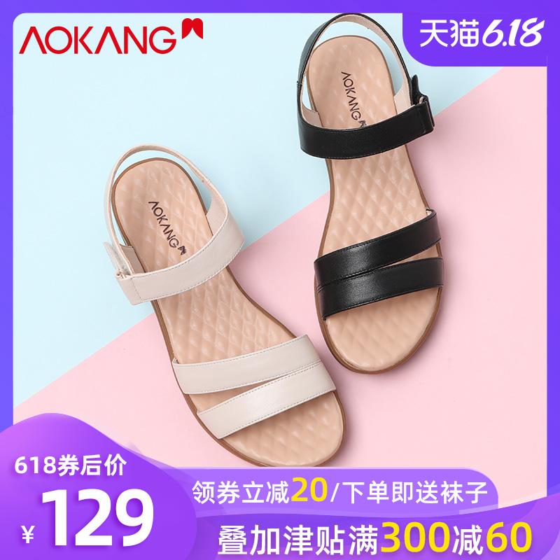 点击查看商品:奥康女鞋妈妈凉鞋2020夏季新款真皮平底舒适软底中老年坡跟凉鞋女