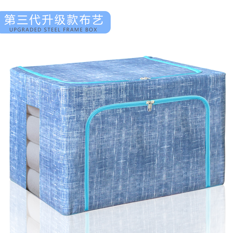 100L超特大号布艺收纳箱储物钢架箱打包装衣服棉被袋子折叠整理箱