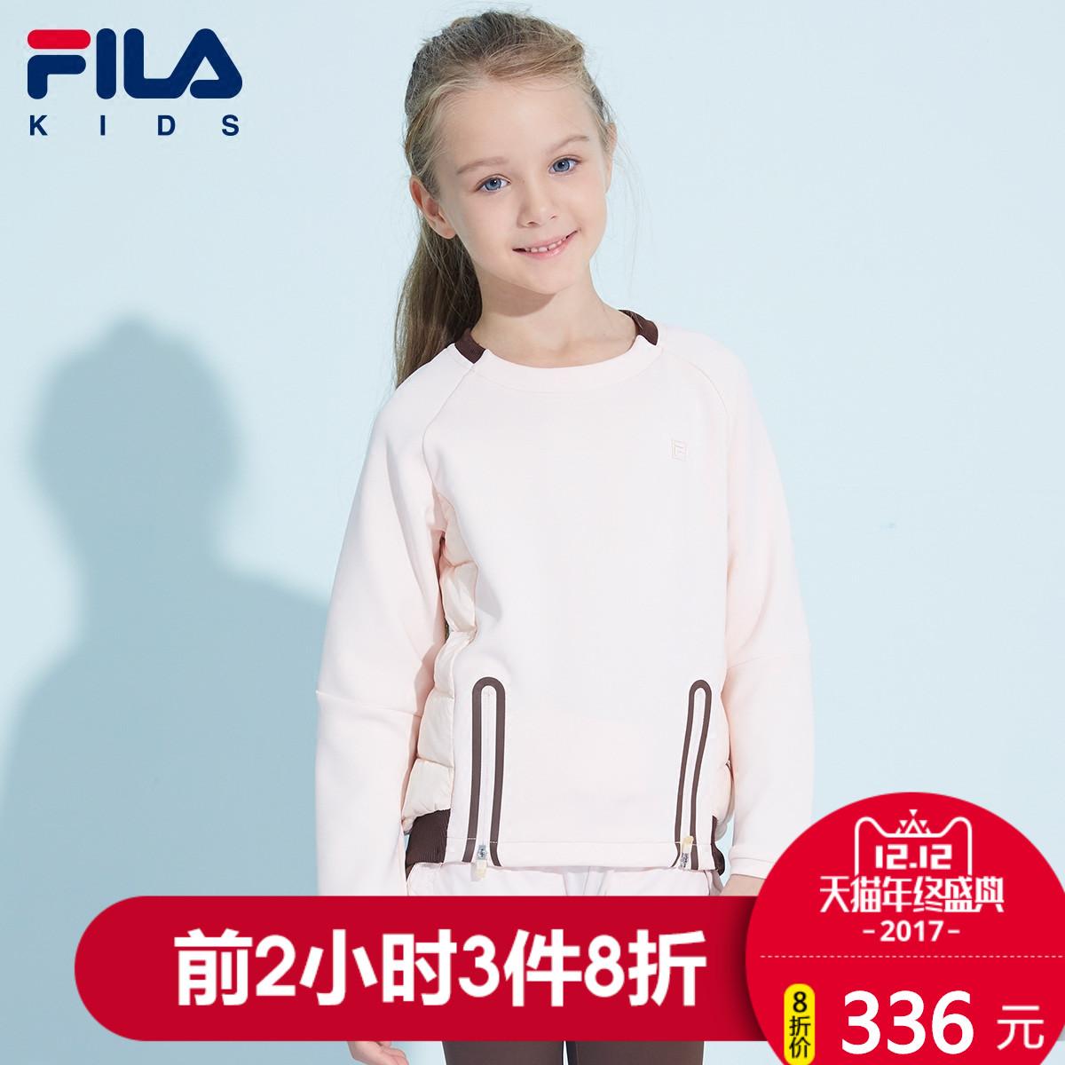 FILA斐乐童装2017冬季新款女童套头卫衣时尚撞色舒适保暖休闲上衣