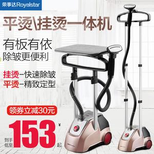 Rongshida Steam Hanging Ironing Machine Household Small Handheld Vertical Hanging Ironing Machine Iron Mini Iron
