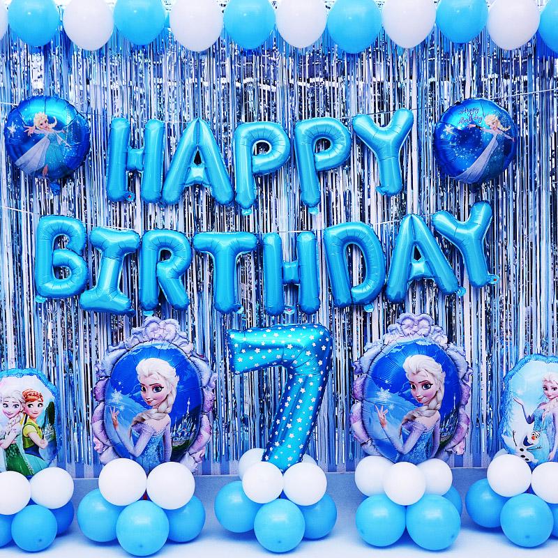 冰雪奇缘公主套餐装饰儿童周岁生日用品装扮宝宝周岁场景布置用品
