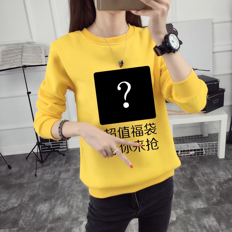 随机图金黄色