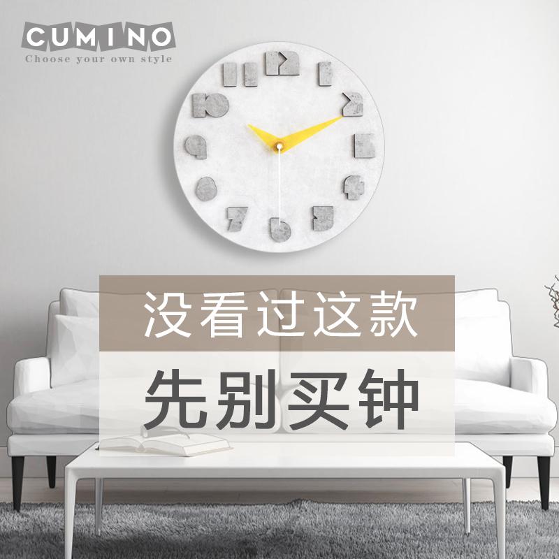 北欧 创意 潮流 挂钟 客厅 家用 打孔 钟表 时尚 现代 简约 静音 挂表