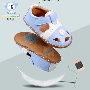 女宝宝学步鞋夏季凉鞋6-12个月 夏天婴儿凉鞋男夏0-1-2岁防滑软底