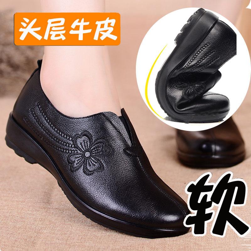 老人鞋媽媽鞋秋鼕軟底真皮單鞋大碼加絨女鞋平底中老年皮鞋奶奶鞋