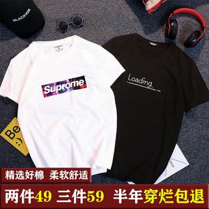 Men's Short Sleeve T-Shirt Korean Cotton Slim Round Neck Print Half Sleeve T Summer Men's Large Size T-Shirt Trendy Clothes