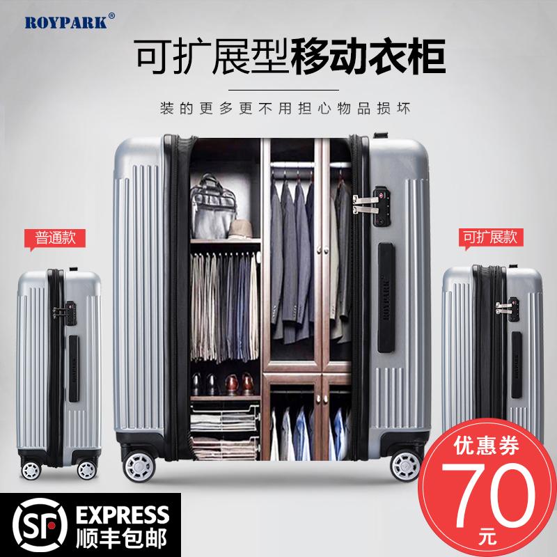 行李箱男28寸超大容量铝框旅行箱女ins网红密码箱26皮箱子拉杆箱