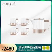 小罐茶2.0茶具 骨瓷行政套装商务茶具商务会议洽谈五件套顺丰包邮
