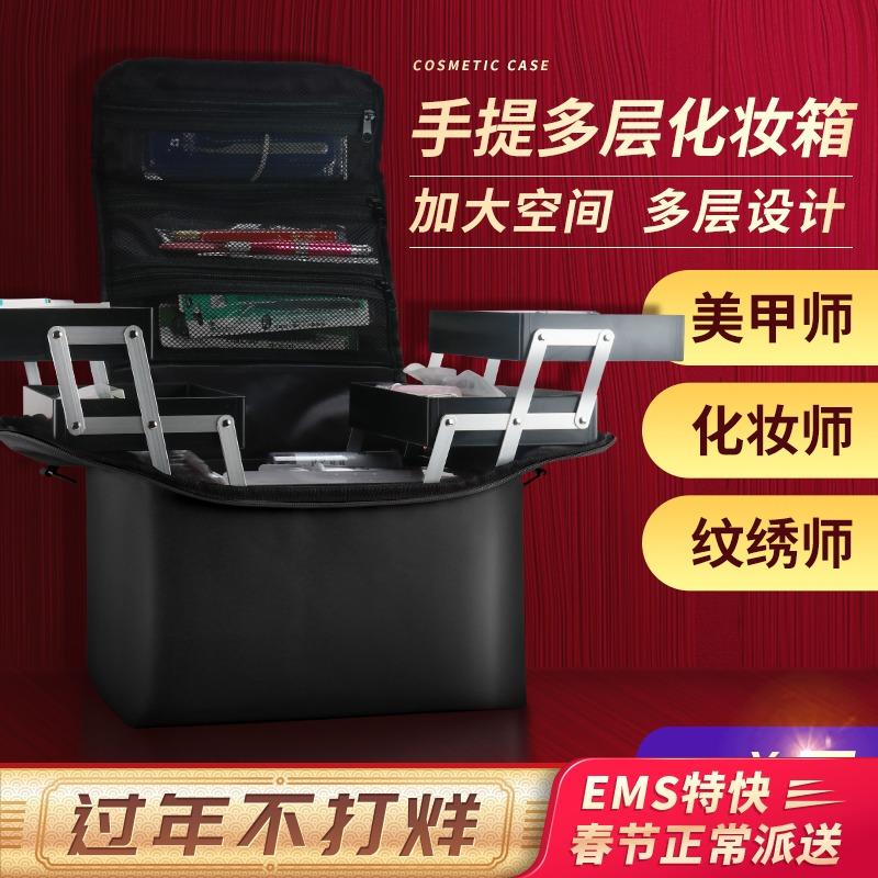 半永久纹绣工具箱手提便携收纳包专用箱大容量化妆包美睫师美甲箱
