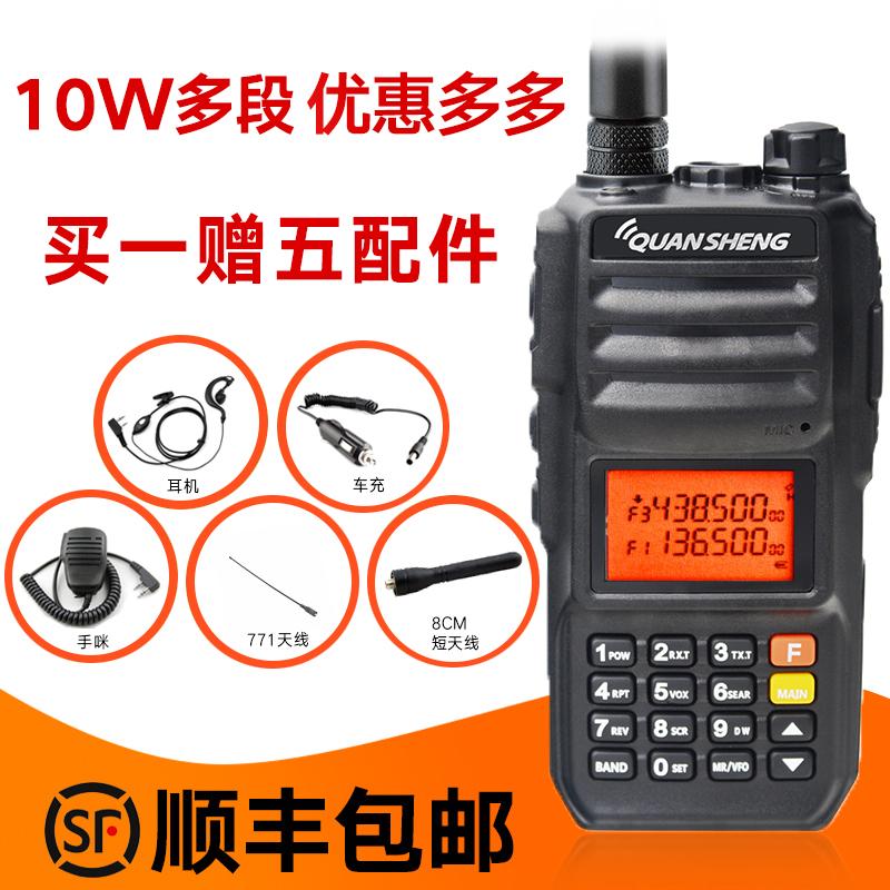 泉盛TG-UV2PLUS对讲机大功率对讲器黑金刚户外机大金刚10W对讲器