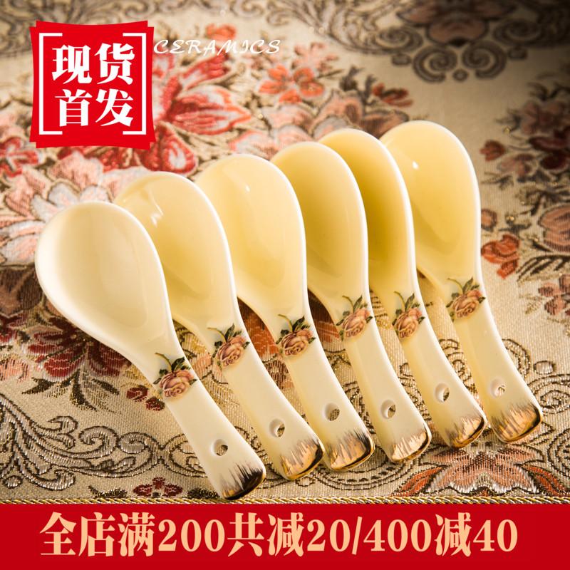 女皇金玫瑰小汤勺家用小号韩式陶瓷小勺子汤匙家用喝汤欧式金边勺